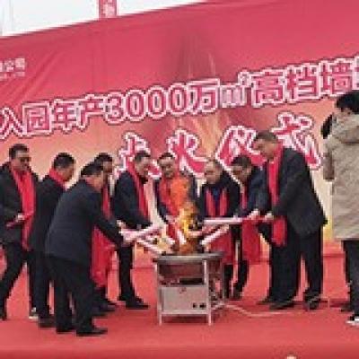 热烈祝贺我司四川F48000A18工程顺利点火