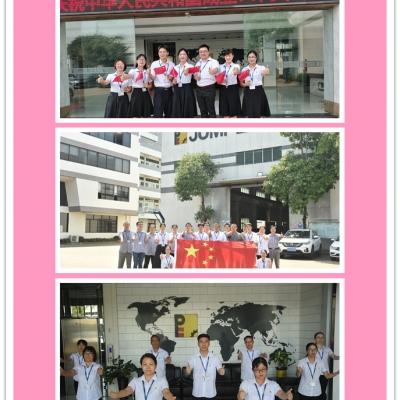 致敬—中华人民共和国成立70周年献礼!