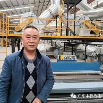 喜讯:中鹏热能杨洪旗荣获南海区劳动模范称号